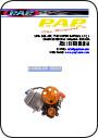 CORSAIR ENGINE PAP MANUAL